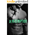 The Redemption: The Club Series Book 3