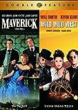 マーヴェリック/ワイルド・ワイルド・ウエスト DVD (初回限定生産/お得な2作品パック)