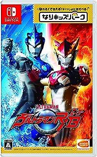 Amazon Com Ultraman Fighting Evolution Rebirth Japan Import