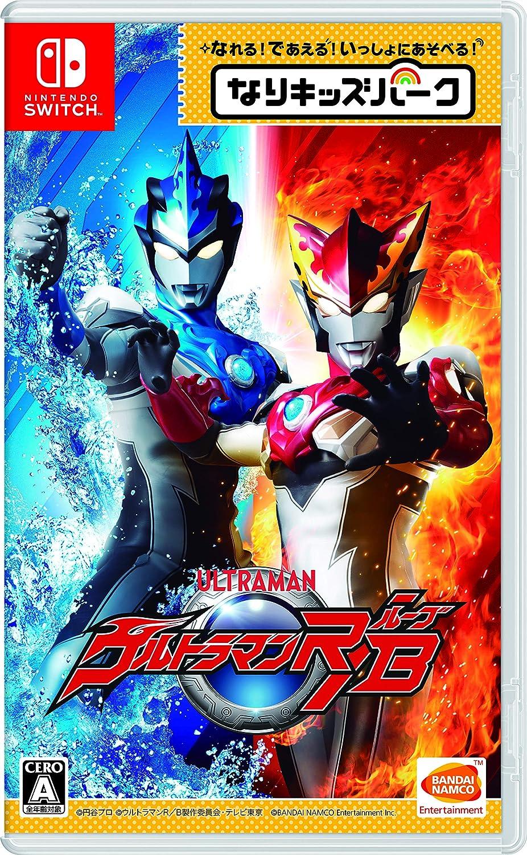 Amazon com: Bandai Namco Games Nari Kids Park Ultraman R/B