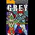GREY (下) (ぶんか社コミック文庫)