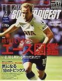 ワールドサッカーダイジェスト 2019年 1/17 号 [雑誌]