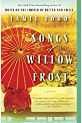 Songs of Willow Frost: A Novel Kindle Edition