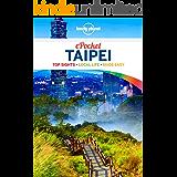 授業料似ている近代化するLonely Planet Pocket Honolulu (Travel Guide) (English Edition)