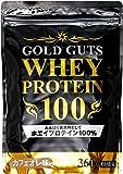 GOLD GUTS ゴールドガッツホエイプロテイン100 カフェオレ味 360g