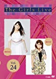 The Girls Live Vol.24 [DVD]