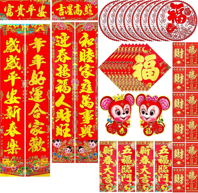 D6 Sticky paper Chinese gift Child sticker Child reward red star Chinese flag
