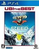 ユービーアイ・ザ・ベスト スティープ - PS4