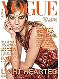 VOGUE JAPAN(ヴォーグジャパン) 2018年 07月号
