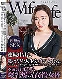 WifeLife vol.039・昭和58年生まれの枡田ゆう子さんが乱れます・撮影時の年齢は34歳・スリーサイズはうえから順に90/64/95【ELEG039】 [DVD]