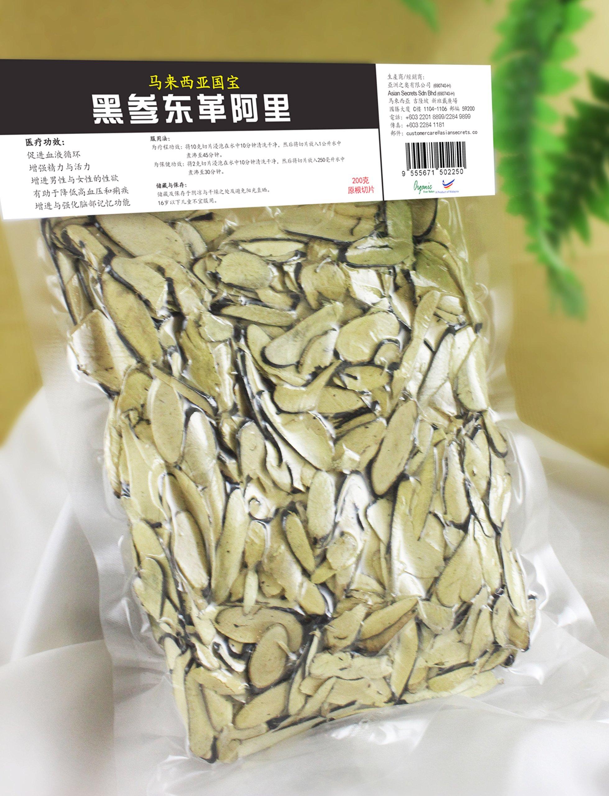 Natural Herbal Sex Booster, 100% Pure Black Tongkat Ali [Polyalthia Bullata] Root Slices (200g) by Rahsia Herbal (Image #1)