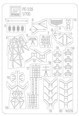 Amazon com: 1/700 JMSDF Isuzu type-Etched Parts (PE229) (japan