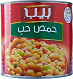 Peep Chick Peas - 2500g (Multi Color)