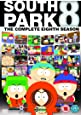 South Park - Season 8 (re-pack) [DVD]