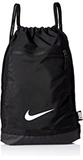 91465b8e9d9b9b Amazon.com  Nike Brasilia Training Gymsack