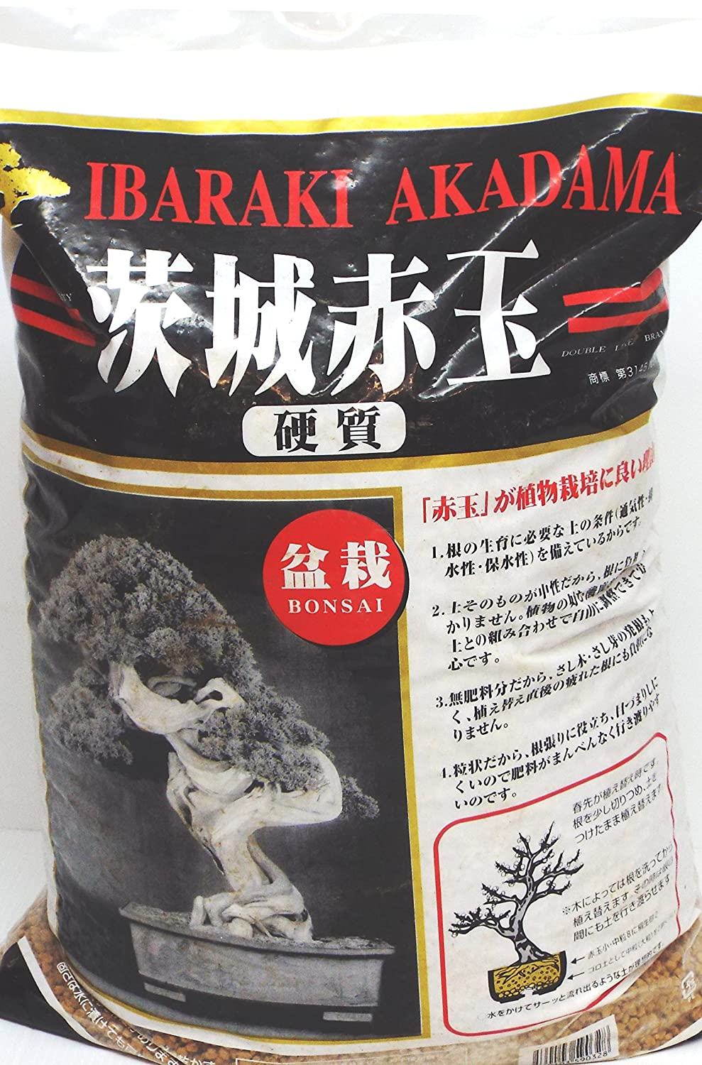 AKADAMA BONSAI SOIL 14 LITRE BAG