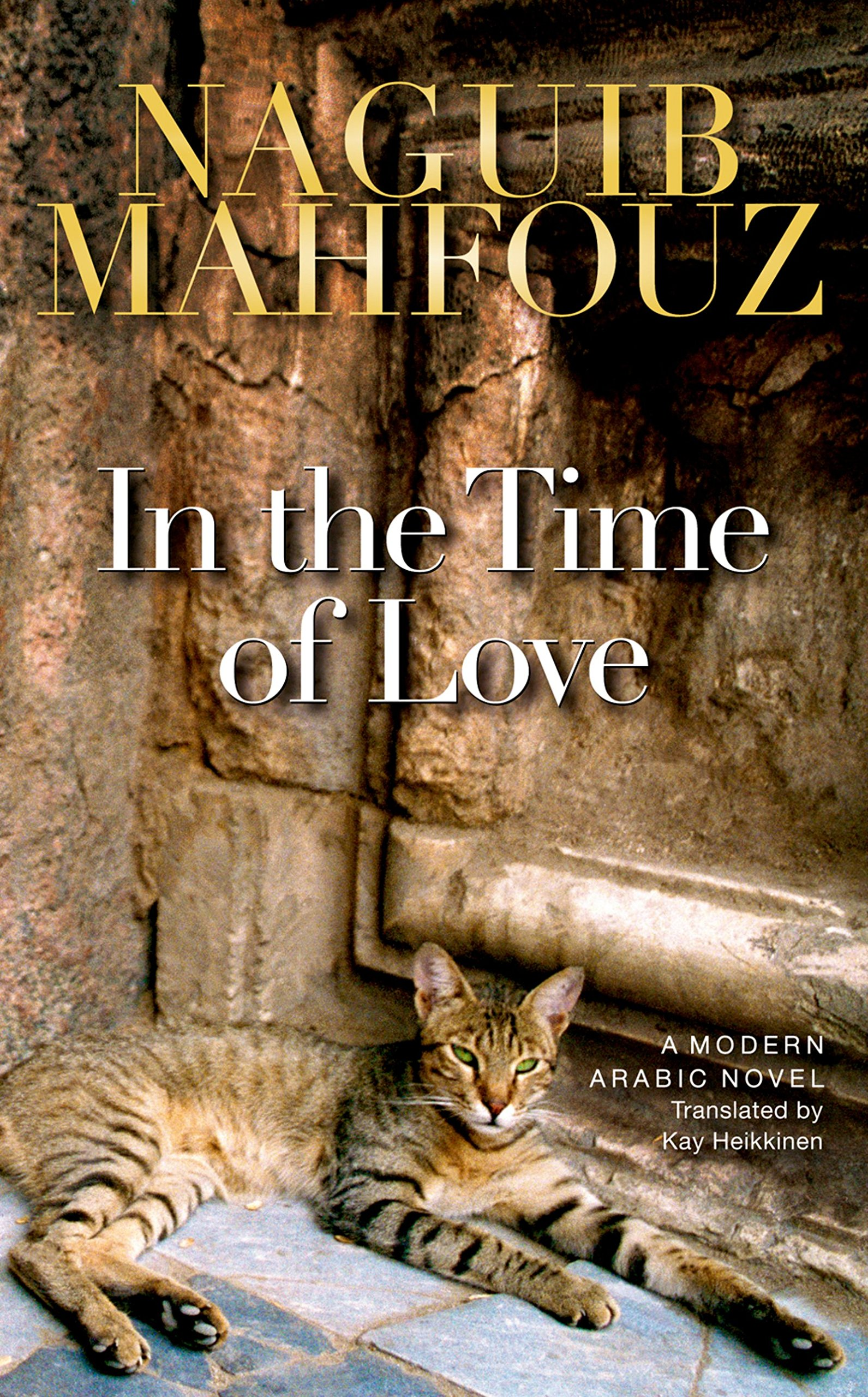 In the Time of Love: A Modern Arabic Novel: Naguib Mahfouz