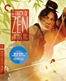 CRITERION COLL: TOUCH OF ZEN
