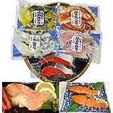 漬魚おかず10切セット 5種類のお魚、違った味が楽しめるおかずセット!【お中元・ご贈答用・ご自宅用に・お誕生日プレゼントにも!配送指定OK!】