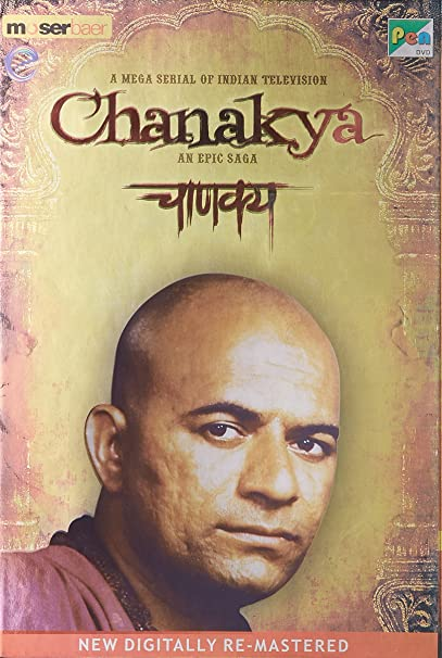 Amazon in: Buy Chanakya DVD, Blu-ray Online at Best Prices