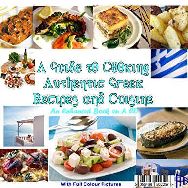 An enhanced pdf cd recipe guide on cooking authentic greek food at an enhanced pdf cd recipe guide on cooking authentic greek food at home read the forumfinder Images