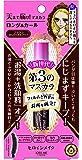 ヒロインメイクSP ロング&カールマスカラ アドバンストフィルム 02 ブラウン 6g