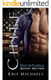 Chief (Kings of Guardian Book 7) (The Kings of Guardian)