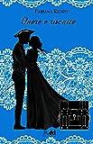 Onore e Riscatto (DriEditore Historical Romance)