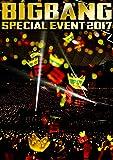 BIGBANG SPECIAL EVENT 2017(DVD2枚組+CD)(スマプラ対応)(初回生産限定盤)