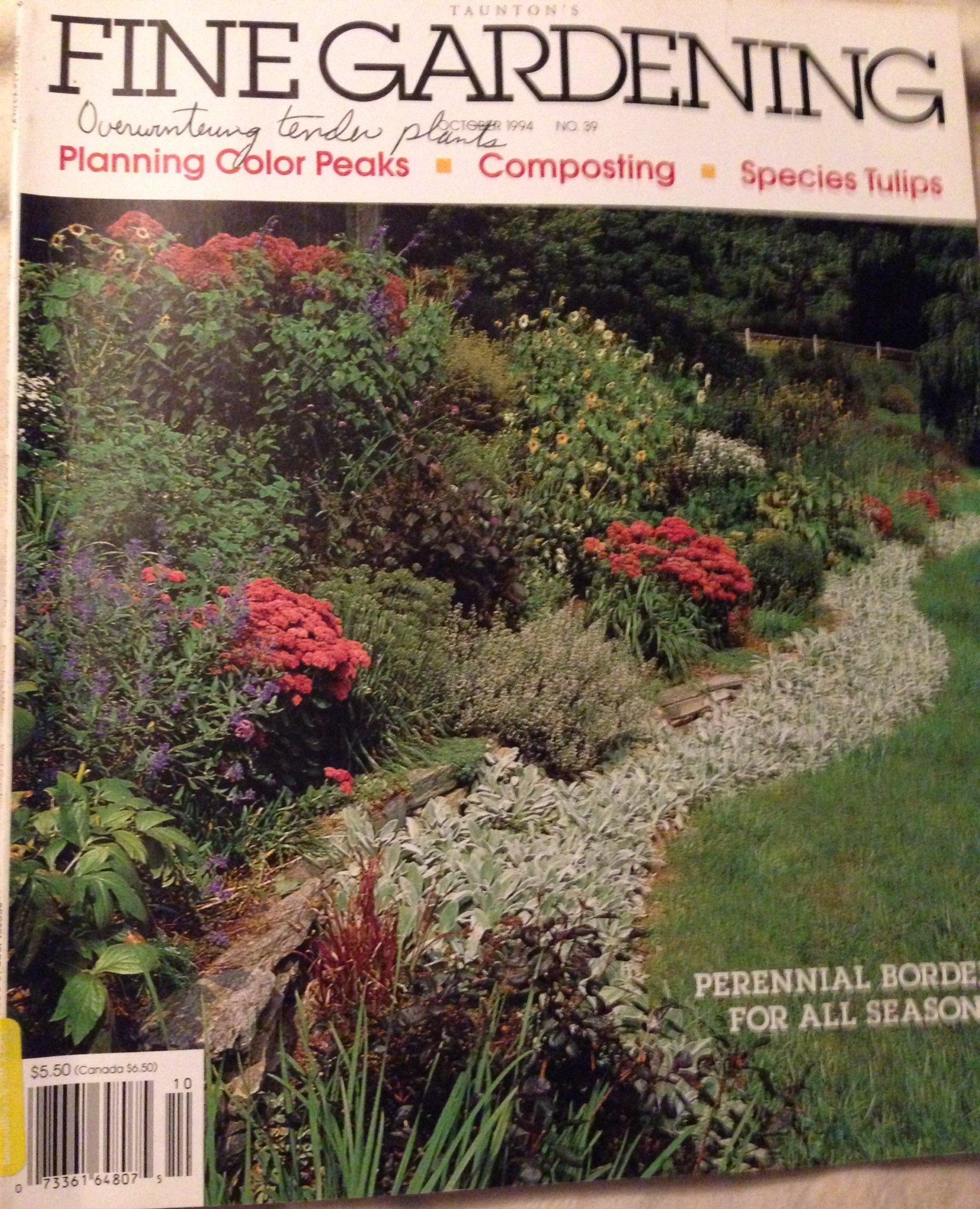Funky Fine Gardening Pattern - Brown Nature Garden ...