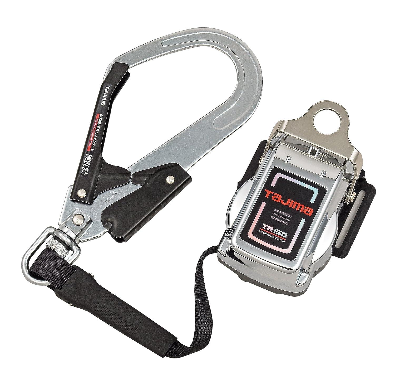 タジマ 安全帯 一本吊り専用 TR150L1CL スモーク ランヤード TR150L1CL [落下防止 電気工事 高所での安全作業] B00ENW69FG スモーク