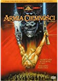 Army of Darkness [DVD] [Region 2] (English audio)