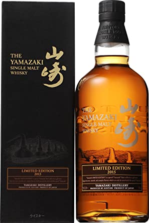 Suntory Yamazaki Limited edition 2015 Single Malt Whisky japanischer Whisky 0,7 Liter 43%