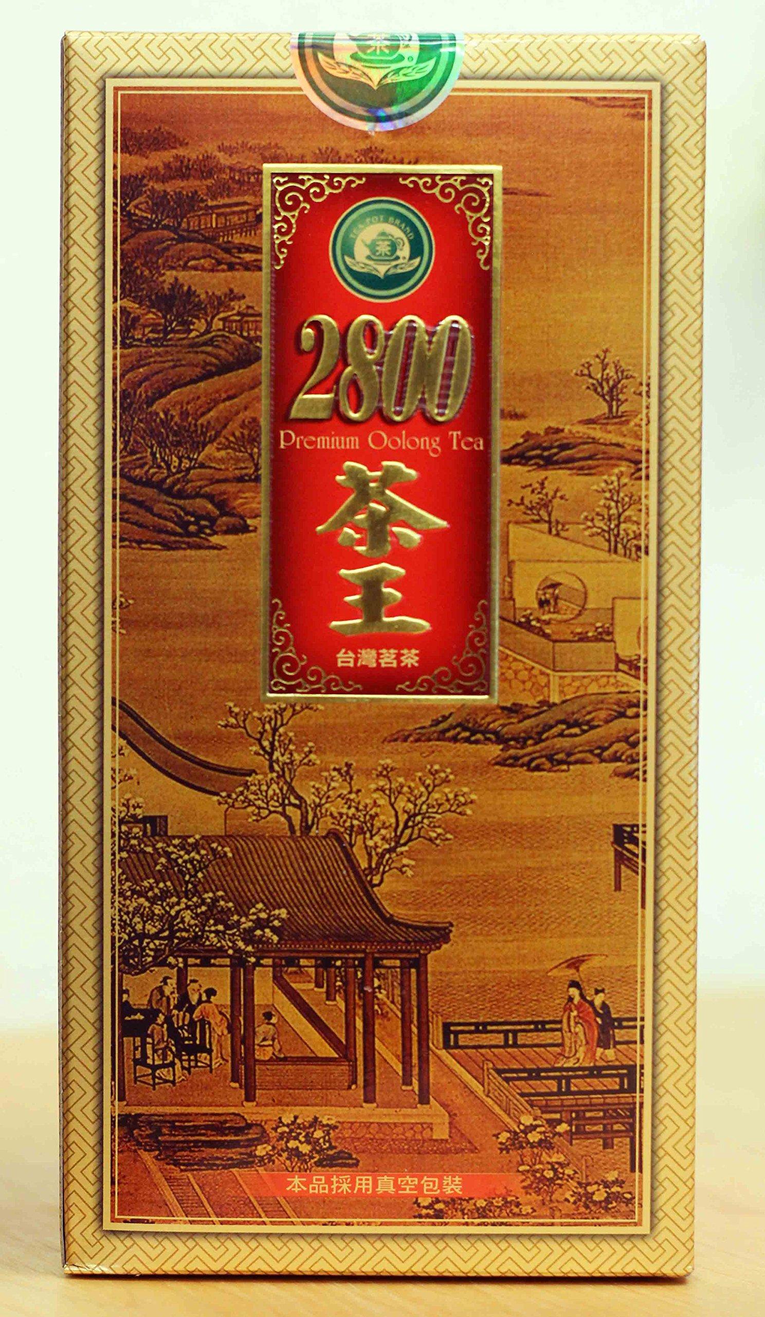 2800 Premium Oolong Tea (300g, 10.6oz) by the teapot company