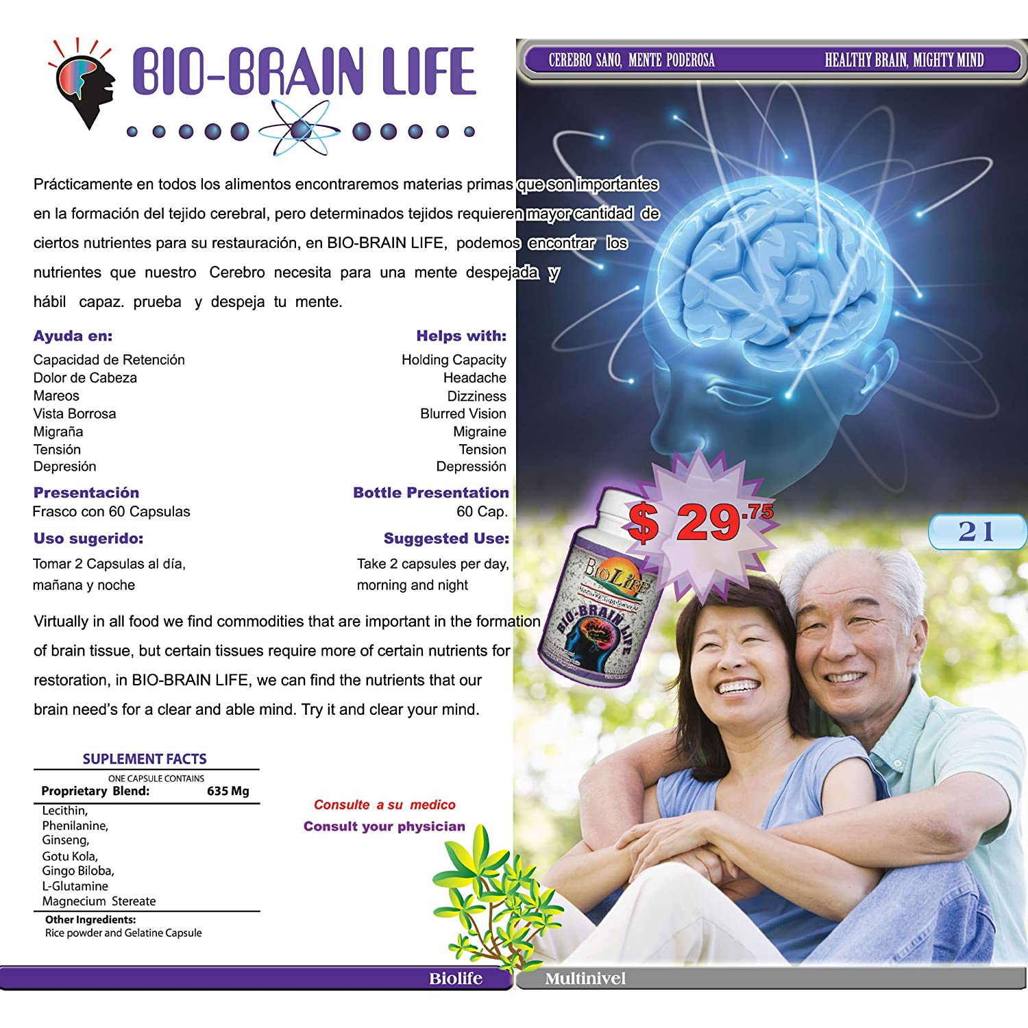 Amazon.com: Bio Brain Life 60 Caps Supplement with Lecithin, Ginseng, Gotu Kola and Gingo Biloba 635mg, Supports and Maintains Memory, Concentration, ...