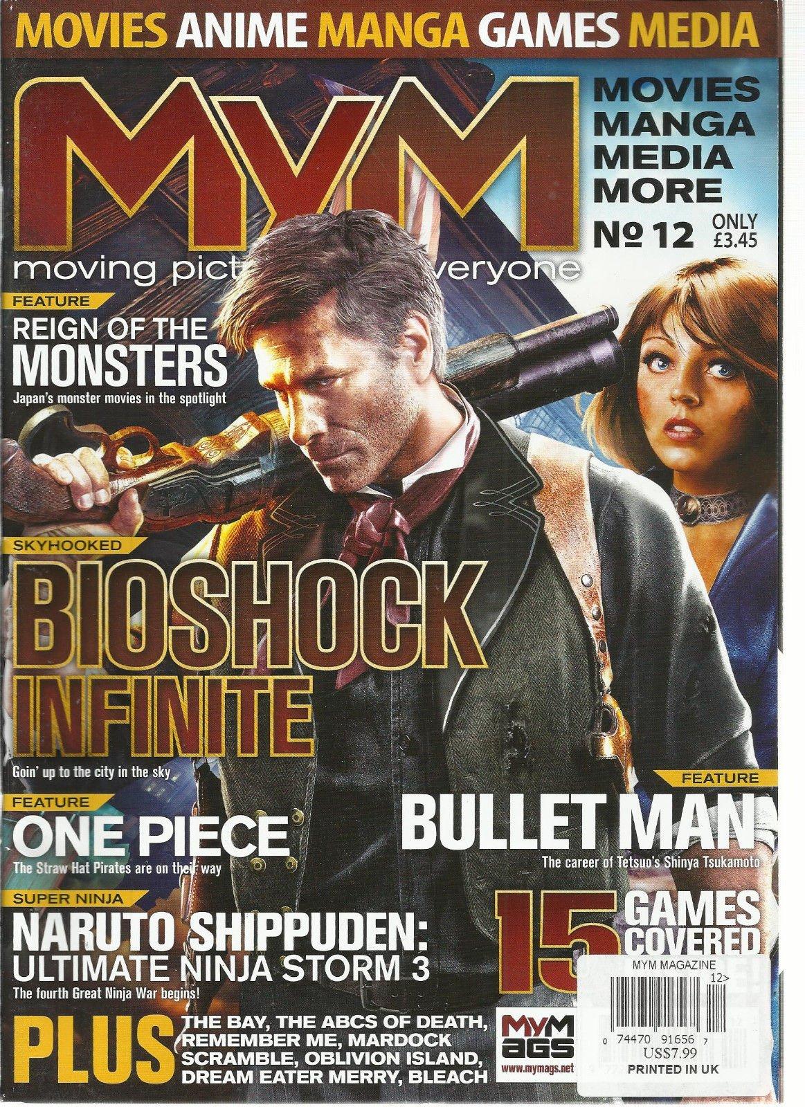 MYM MAGAZINE, 2013 NO. 12 PRINTED IN UK ( MOVIES ANIME MANGA GAMES MEDIA )