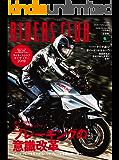 RIDERS CLUB (ライダースクラブ)2020年2月号 No.550(ブレーキングの意識改革!)[雑誌]