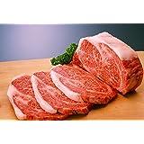 100% A5 Grade Japanese Wagyu Kobe Beef, Ribeye Steaks, 1.5 Pound (24 Ounce)
