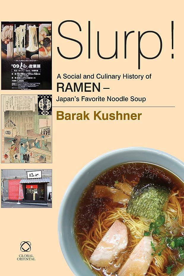極地グラマー発音On Food and Cooking: The Science and Lore of the Kitchen (English Edition)