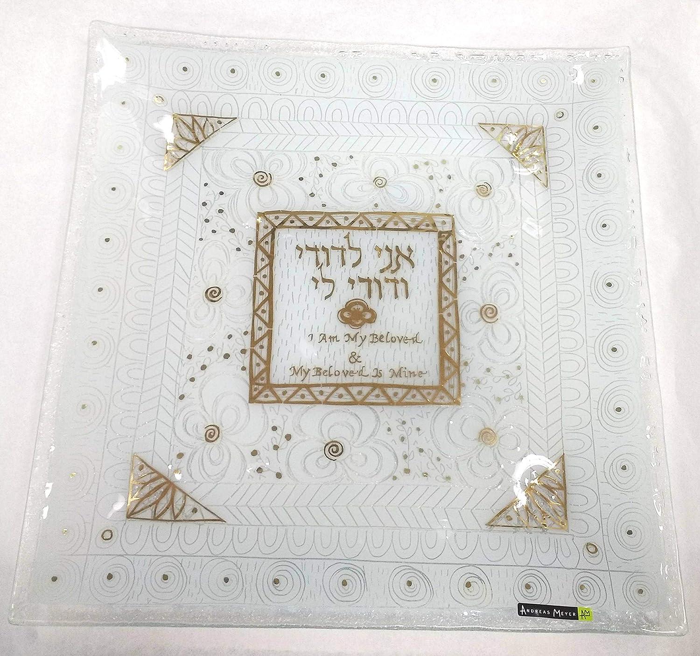 ガラス製ユダヤ風ウェディングトレイ - I am to my Beloved, Ani L'dodi, イスラエル製 B07PC2M59V