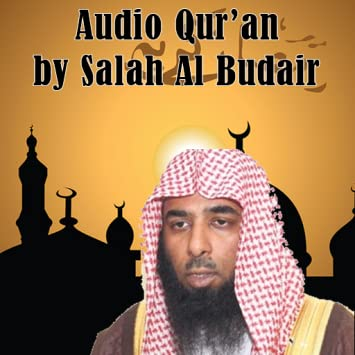 salah al budair songs