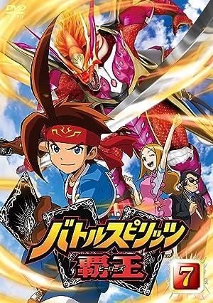 バトルスピリッツ ヒーローズ DVD