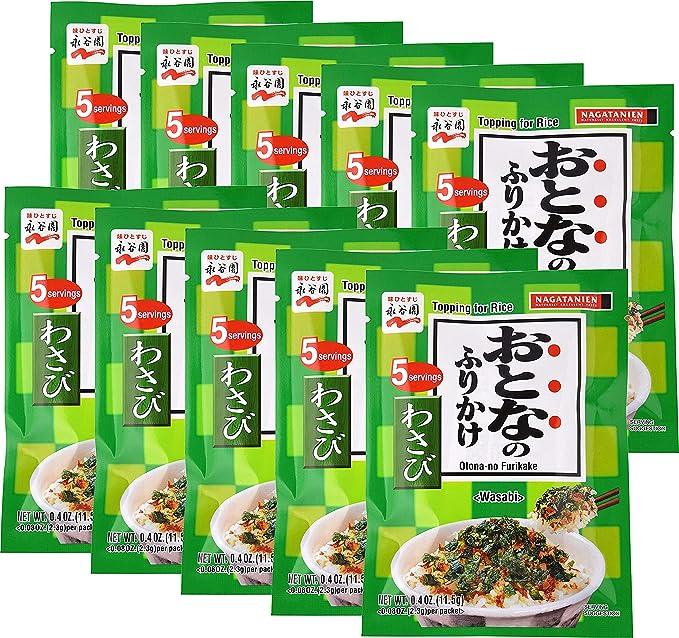Nagatanien Otona no Furikake Wasabi 5 piezas sabor wasabi 0.4oz Pack De 10: Amazon.es: Alimentación y bebidas