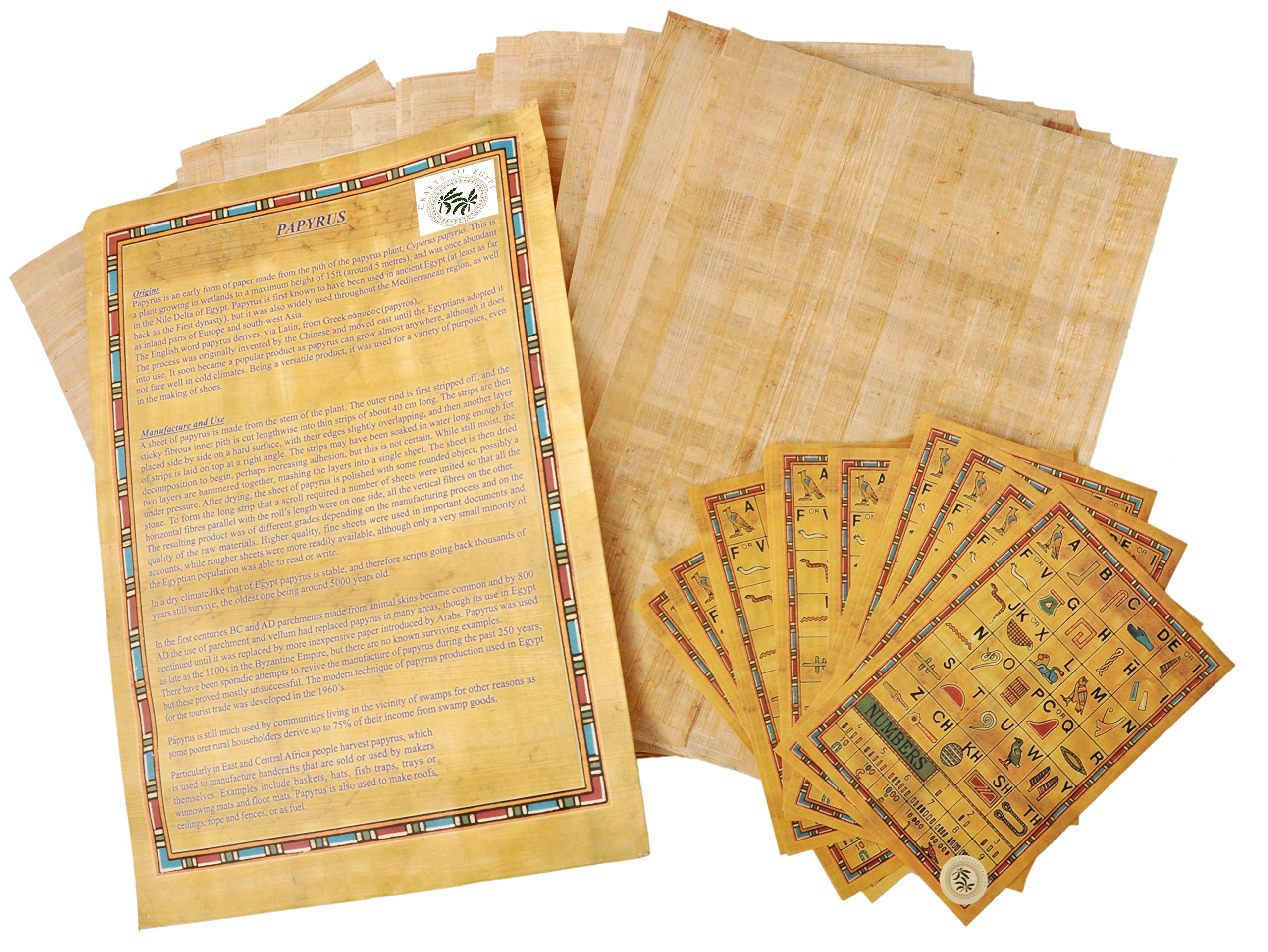 Egyptian Papyrus blank paper set of 10 Sheets for Art Projects scrapbooking album refill scrolls and teaching ancient hieroglyphic history 8x12in (20x30cm)