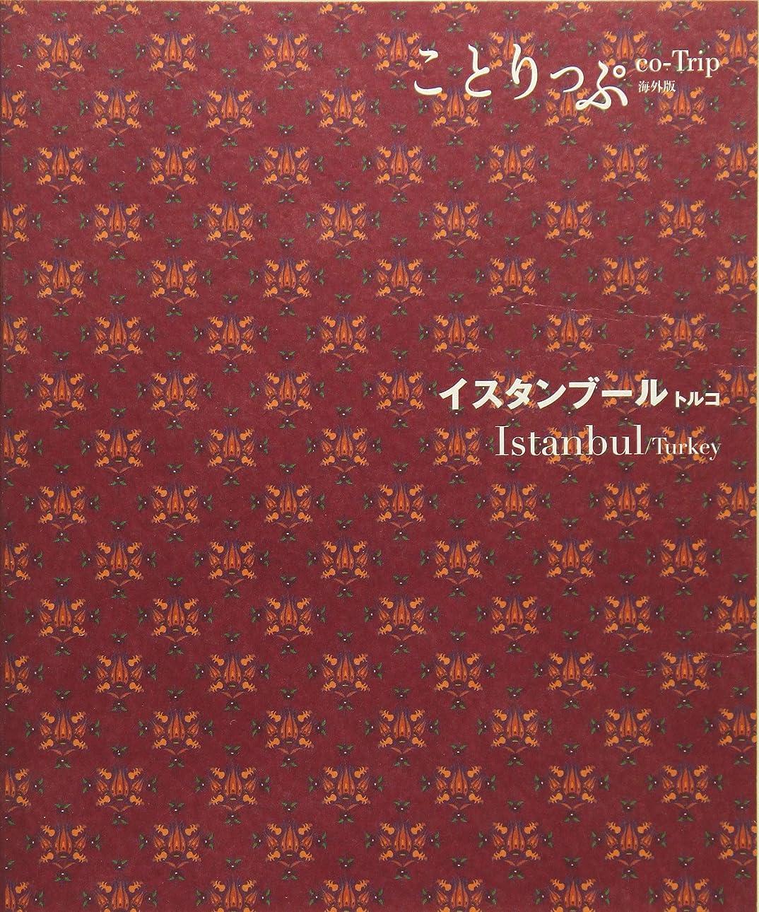 伝記所有者ピット行ってみたい秘湯100選 (1981年)