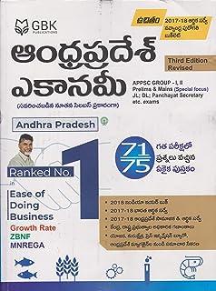 Indian Geography In Telugu Pdf