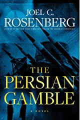 The Persian Gamble Kindle Edition