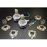 Yamaha Grizzly 660 02-03-04-05-06 H6 HID LED Conversion Kit 100% Plug N Play