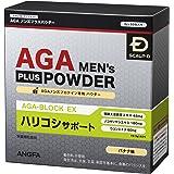 AGAメンズプロテイン プラスパウダー AGAブロックEX (バナナ味)