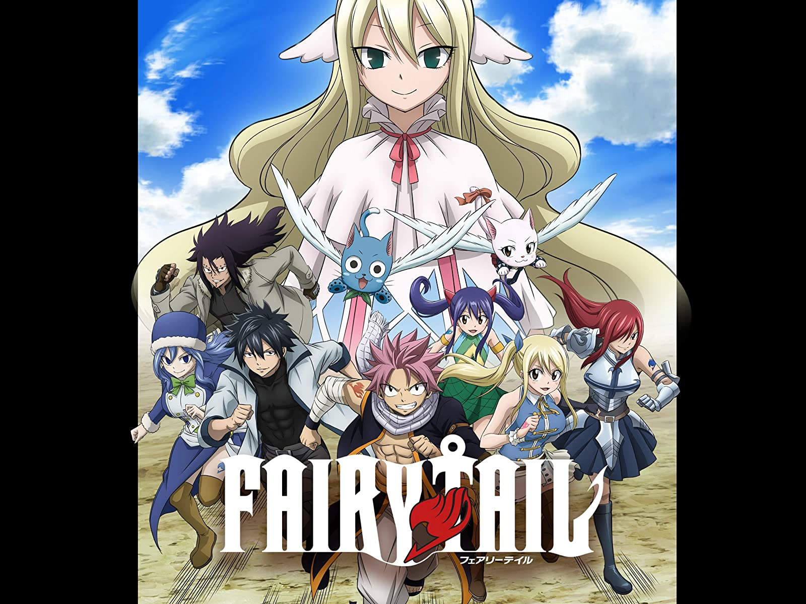 Amazon Com Watch Fairy Tail Dragon Cry Prime Video